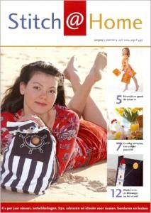 voorpagina nr5 voorjaar 2004